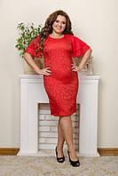 Летнее платье для полных женщин шифон и джакард красное