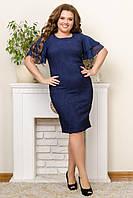 Молодёжное платье полубатал синее