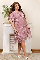 Оригинальное стильное летнее женское платье