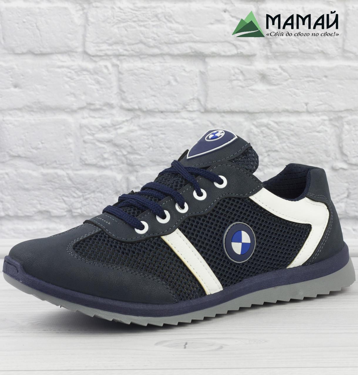Кросівки чоловічі сітка сині 42р