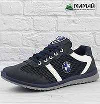 Кросівки чоловічі сітка сині 42р, фото 2