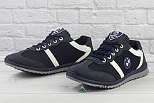 Кросівки чоловічі сітка сині 42р, фото 3