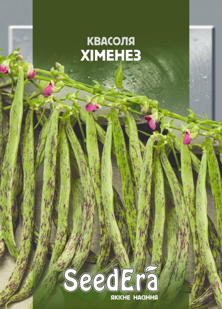 Семена фасоли Хименес 20 г SeedEra