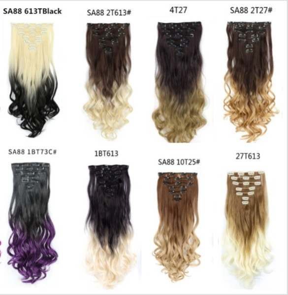 Накладные волосы трессы на 7отдельных прядей с локонами омбре(цвета в ассортименте) 56с
