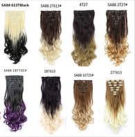 Накладные волосы трессы на 7отдельных прядей с локонами омбре(цвета в ассортименте) 56с, фото 1