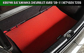 ЄВА килимок в багажник на Chevrolet Aveo T255 '08-11. EVA килим багажника Шевроле Авео Т255