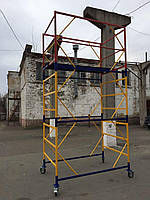 """Вышка тура """"ПСРВ"""" 2х1,2м (5+1) (Без Домкратов) - 7,5 м., фото 2"""