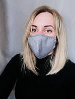 Маска защитная для лица серая трехслойная Atteks - 03706