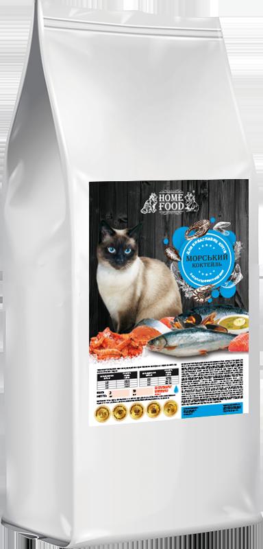 Сухой корм для взрослых котов  HOME FOOD SENSITIVE МОРСКОЙ КОКТЕЙЛЬ. 10 кг