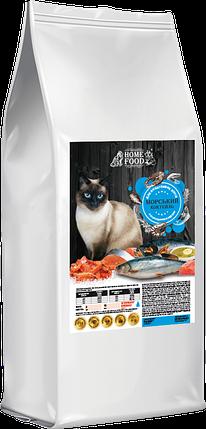 Сухой корм для взрослых котов  HOME FOOD SENSITIVE МОРСКОЙ КОКТЕЙЛЬ. 10 кг, фото 2