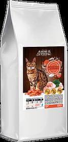 Сухой корм для взрослых кошек HOME FOOD Курочка-креветка,  1,6
