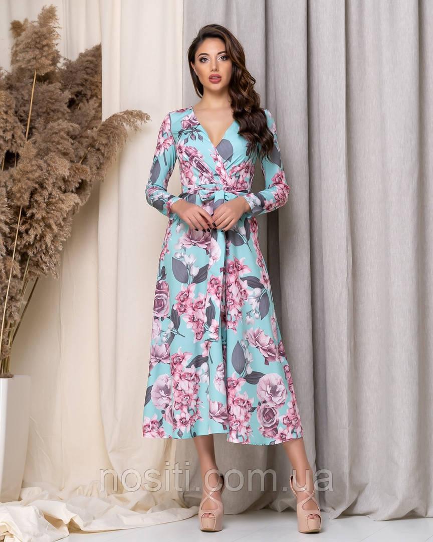 Платье с поясом длинный рукав