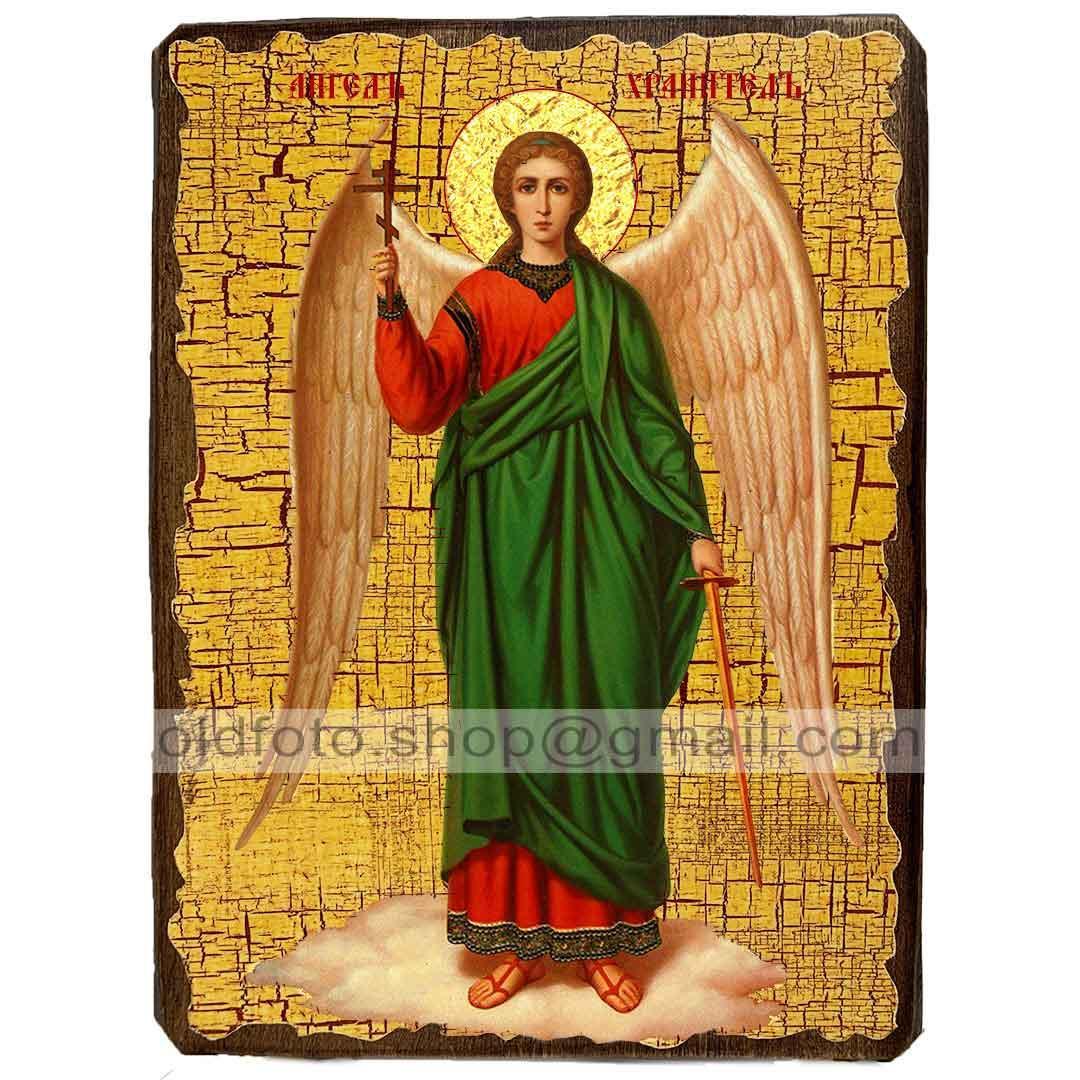 Икона Ангел Хранитель (130х170мм)