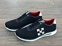 Кожаные мужские кроссовки EGOIST 244 размеры 41,42,43, фото 1