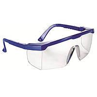 Univet 511,1 шт, очки защитные, незапотевающие, Италия