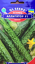 Огурец Аллигатор семена