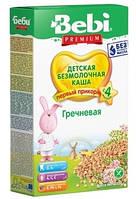 Каша безмолочная Bebi Premium гречневая 4м+ 200г Словакия 1104310
