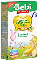 Каша безмолочная Bebi Premium 5злаков с бананами 6м+ 200г Словакия 1105018