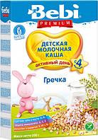 Каша молочная Bebi Premium гречневая 4м+ 200г Словакия 1104800