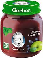 Пюре детское фруктовое яблоко черника 6м+ 130г Gerber Швейцария 1227221