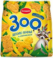 Печенье детское Слодыч Зоо на сливочном масле 125г Украина 1612702