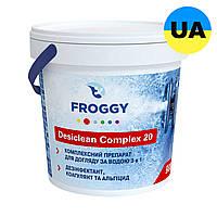 Desiclean Complex 20, 0,9 кг. Химия (хлор) для бассейна. Комплексный препарат медленного действия 3 в 1