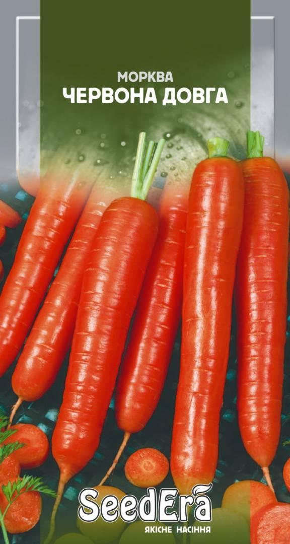 Семена морковь Красная длинная 20 г SeedEra
