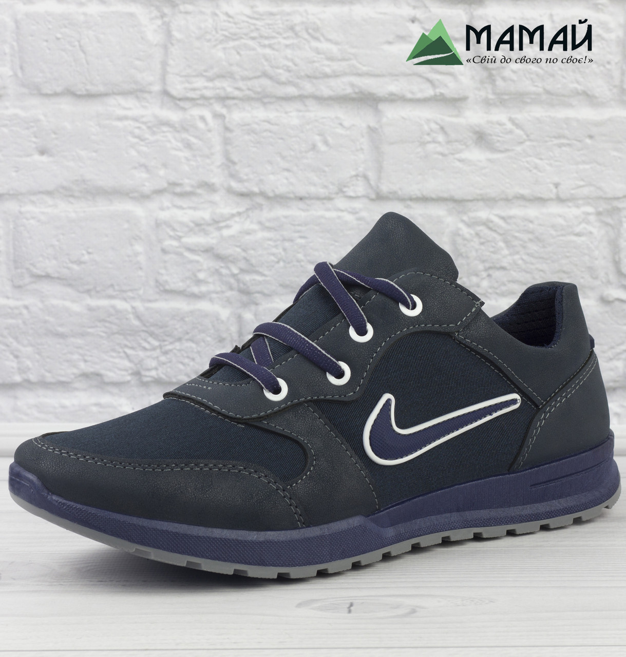 Кросівки чоловічі сітка сині 45р