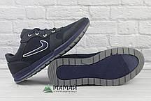 Кросівки чоловічі сітка сині 45р, фото 3