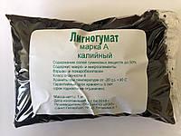 Органическое удобрение, гумат, стимулятор роста, имунномодулятор, антистрессант Лигногумат (1 кг)