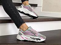 Кроссовки Adidas Yeezy Boost 700, серые с розовым, 36р. по стельке 23,3см
