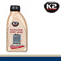 Герметик радиатора K2 Radiator Leak-Stop 400ml