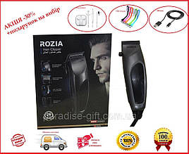 Машинка для стрижки волос Rozia HQ-251