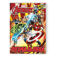 "Розмальовка А4 YES ""Marvel"", 12стр."