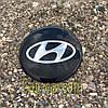 3D наклейка для дисков Hyundai. 65мм ( Хюндай )