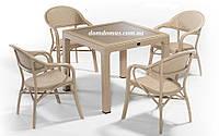 """Комплект садовой мебели """"NIRVANA FOR 4""""   (стол 90*90 +4 кресла) Novussi, Турция Капучино"""