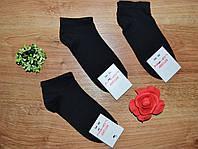 Носки женские короткие однотонные черного цвета р.36-40