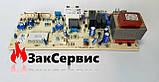 Плата управления Ferroli Domicompact D MF08FA1 39812370, фото 5