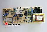Плата управления Ferroli Domicompact D MF08FA1 39812370, фото 6