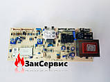 Плата управления Ferroli Domicompact D MF08FA1 39812370, фото 9
