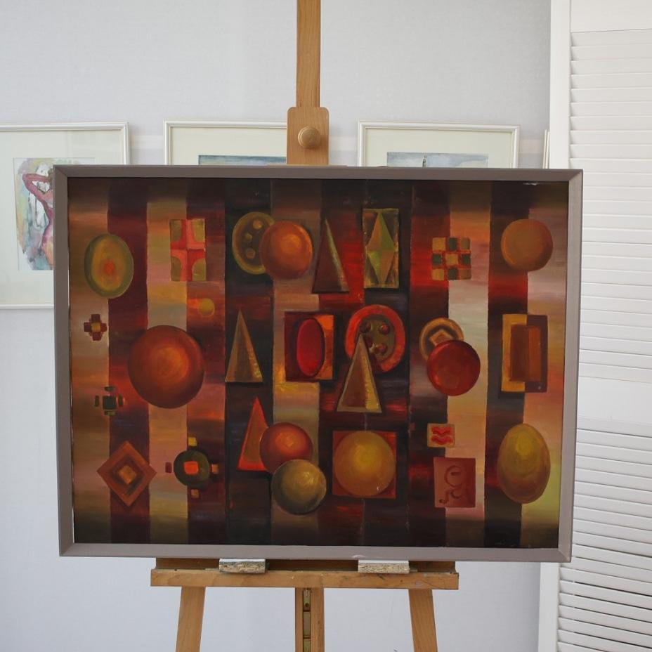 """Картина сучасного мистецтва """"Космічні геоформи""""."""