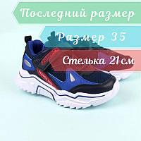 Детские кроссовки для мальчика синие тм Boyang размер 35