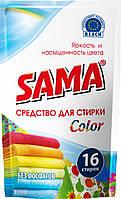 Гель для прання SAMA COLOR для кольорових тканин, 800 мл арт. 4994