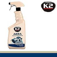 Очиститель двигателя наружный K2 AKRA (спрей) 770ml