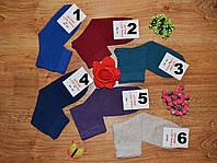 Носки женские высокие однотонные разного цвета р.36-40