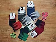 Носки женские высокие в полоску разного цвета р.36-40