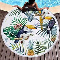 Коврик для пляжа круглый, подстилка Туканы с бахромой