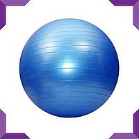 Мяч для фитнеса KingLion 55 см гладкий + насос(цвета в ассортименте), фото 1