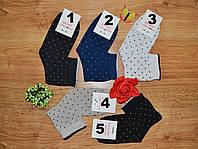 Носки женские высокие в точку разного цвета р.36-40