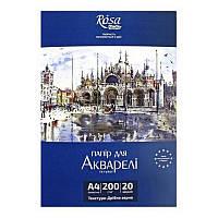 Папка для акварели ROSA Studio Архитектура А4 (21х29,7 см), 20 л, мелкое зерно, 200 г/м2 (169153002)